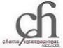 Charta Abogados